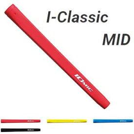【IOMIC I Classic Putter Grip MID】 イオミック アイ クラシック パター グリップ ミッド サイズ 【パター用】