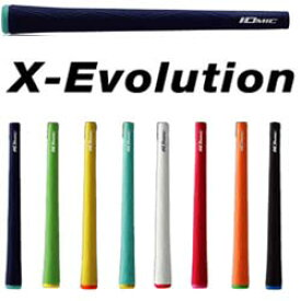 【IOMIC X-Evolution 2.6 Series】 イオミック エックス エボリューション 2.6 シリーズ ゴルフ グリップ 【ウッド・アイアン用】