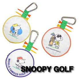 【LITE SNOOPY Ball Pouch】 ライト スヌーピー ボールポーチ 【C-92】【C-93】【C-94】
