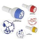 【LITE Marking Ball Stamp】 マーキング ボール スタンプ スヌーピー・ケンケン・ピンクパンサー 【G-422】