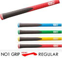 【NOW ON NO1 Grip ICHI REGULAR Series】 ナウオン NO1 グリップ 一 (いち) レギュラー シリーズ 【ウッド・アイアン…