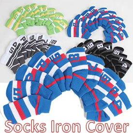 【 Socks Knit Iron Cover 】【番手別 10本組】【全4色】 ソックス ニット アイアン カバー 10個入り 【番手表示あり】【ネコポス 対応】 02P05Nov16