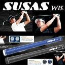 【SUSAS WIS Golf Grip】 藤田プロモデル スーサス ウィズ ゴルフ グリップ 【ウッド・アイアン用】