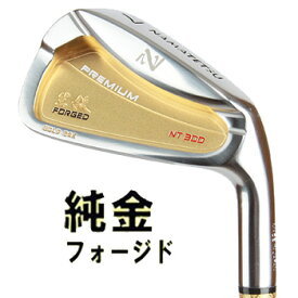 【NAMATETSU Gold Forged Iron NT-300G 7本】軟鉄鍛造 幸運を呼ぶ純金メッキ 生鉄 フォージド アイアン 【キャビティバック】【NT-300】【送料無料】【smtb-k】【kb】 02P05Nov16