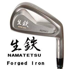 【NAMATETSU Forged Iron Set 5本】 ハンドメイド 軟鉄鍛造 生鉄フォージドアイアンセット 5本 NS PRO 950GH ・DG-S200 スチールシャフト装着 【NT-700】【送料無料】【smtb-k】【kb】