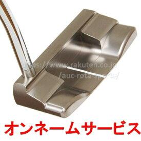 【オンネーム無料サービス】【HIROTA GOLF Soft Iron Putter】 広田ゴルフ 軟鉄 パター 選べるヘッド 【ネーム彫刻】【マレットタイプ】【送料無料】【smtb-k】【kb】 02P05Nov16