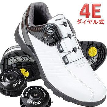 【 atop ダイヤル フリーロック 】 Roger King (ロジャーキング) スパイクレス ゴルフシューズ 【RK-08】 02P05Nov16