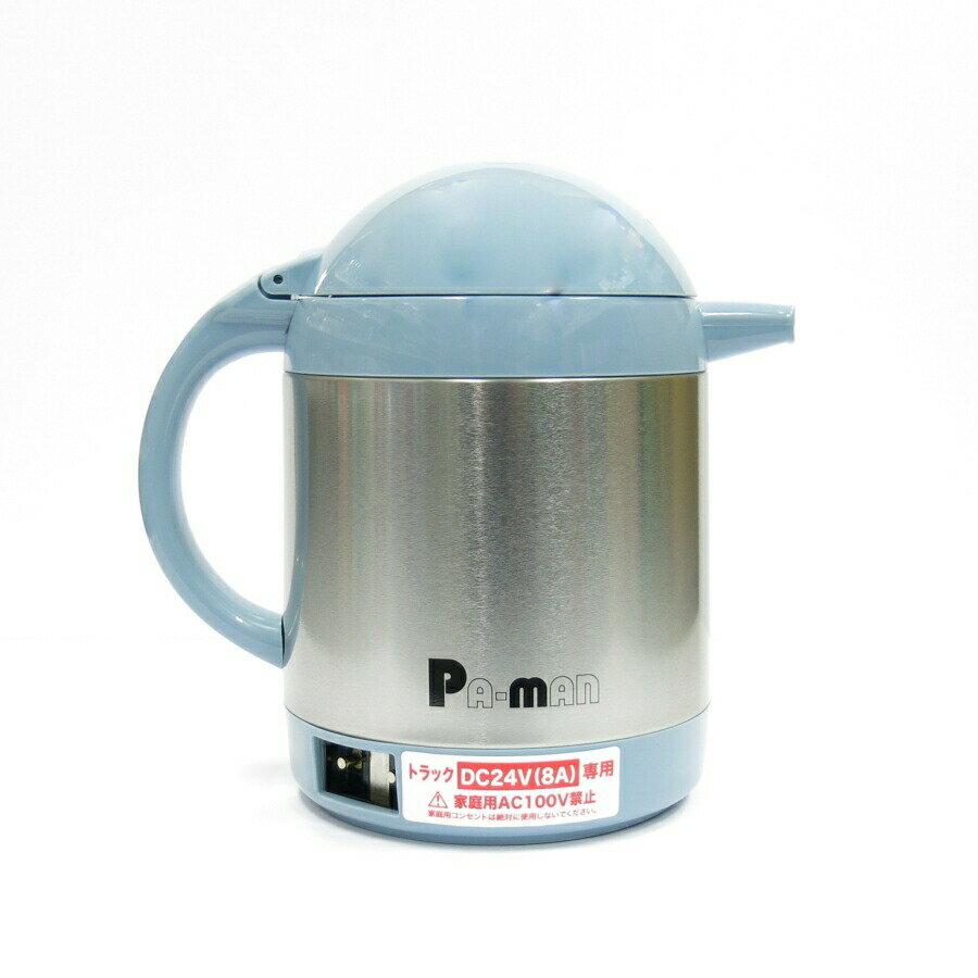 PEP247 DC24Vトラック用電気湯沸かしポット0.7L (#11277700)