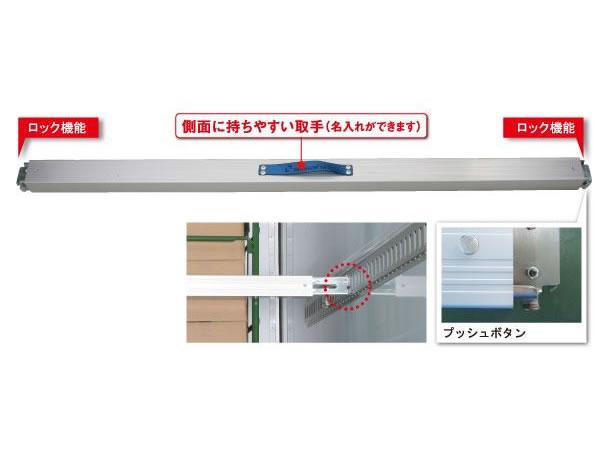 アンクラジャパン DB-M デッキングビーム(2000〜2270mm)[代引不可]