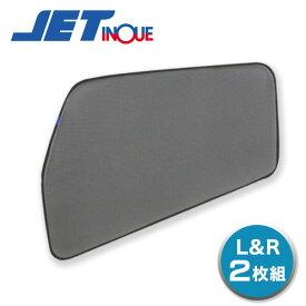 JET 590215 エコネット(トラック用網戸) 日野17・グランドプロフィア/17レンジャー・レンジャープロ用