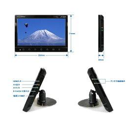 TV101B ドリームメーカー10.1インチフルセグテレビ シャークアンテナ付き DC12V24V共用