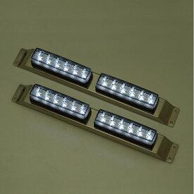 YAC C7247 流星Re6LED車高灯ランプ2連セットL&R クリアレンズ/LED白(24V用)