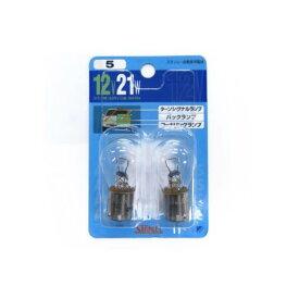 No.5 スタンレー電球 12V21W クリア(2個入)