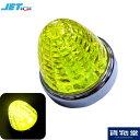 LSL201Y JB激光LEDクリスタルハイパワーマーカーイエローレンズ/LEDイエロー