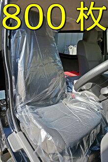 car mat Floor mat Shop R.S | Rakuten Global Market: I improve the ...