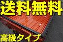 ゲートプロテクター 1セット3本入り 軽トラック用 【高級タイプ】 厚さ:約5mm あおりガード バタ板 ケットラ キズ防…