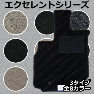 Floor mat car mat Toyota Allion 260 system H23, product made in new Japan excellent series mail order sale for exclusive use of 10 ...