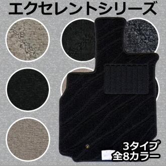 车底板垫汽车垫子丰田ARION 260系统H23,10~日本制造优秀的系列层地毯脚后跟的加强在的准定做车污垢防止汽车用品垫子新货对应专用的零件优惠券5%OFF点数提高
