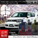Suzuki ignis check