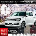 Suzuki ignis economy