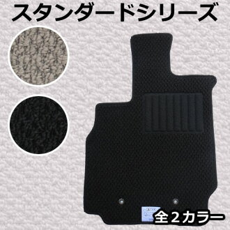 More Nissan note E11 exclusive brand new floor mats made in Japan standard black / beige two-color