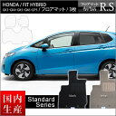 Honda fithycrid stan
