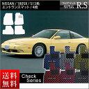 Nissan_180sx_check