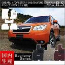 Subaru_forester_econ