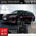 Toyota_corollafielde