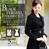 Full dress, black, formalwear and act upon, graduation ceremony, graduation / kabukichō / shrine / suits / women's / matriculation and graduation / formal / ensemble / large / invited / switching 02P05Dec15