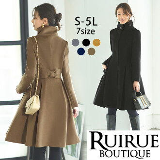It is jacket gift search 02P18Jun16 in the size fall and winter when the lady's 50s outer Lady's commuting Lady's long wool long shot wedding ceremony second party in twenties in 30s in 40s is big in coat outer winter
