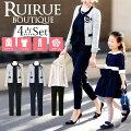 【30代女性】入園式のママファッション!華やかで動きやすいパンツスーツを教えて!