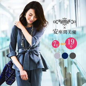 Trouser suit entering a kindergarten-type entrance ceremony graduation ceremony graduation ceremony Seven-Five-Three Festival ceremony suit Lady's omiyamairi color four circle graduating students' party to honor teachers mother mom wedding ceremony adult