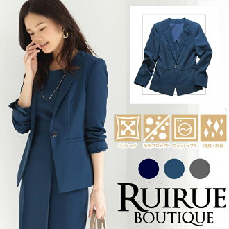 Size washable circle washing setup correspondence 02P18Jun16 where the size that is small in daily commuting Shin pull attending school work Lady's whole year in 2019 latest jacket suit きれいめ office basic offices casual carrier female office worker oar se