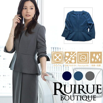 Size washable circle washing setup correspondence 02P18Jun16 where the size that is small in daily commuting Shin pull attending school work Lady's whole year in 2019 latest jacket suit きれいめ basic office offices casual carrier female office worker oar se