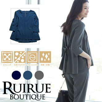 Size washable circle washing setup correspondence 02P18Jun16 where the size that is small in daily commuting Shin pull attending school work Lady's whole year in 2019 latest tops blouse basic suit きれいめ office offices casual carrier female office worker o