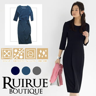 Size washable circle washing setup correspondence 02P18Jun16 where the size that is small in daily commuting Shin pull attending school work Lady's whole year in 2019 latest dress skirt dress suit suit きれいめ offices casual carrier female office worker oar