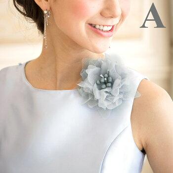可憐な華やかさで女子力をアピール♪フラワーチュールコサージュ「AC289」お呼ばれ結婚式パーティーパーティアクセサリーネックレスイヤリングギフトサーチ02P18Jun16