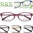 メガネ 度付き 鼻パッド付 AL1128 53サイズ 軽量 TR90 グリルアミド a/p lab レンズ付き眼鏡セット メガネ通販