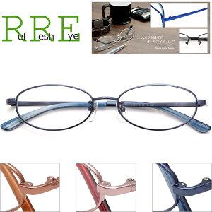 メガネ 度付き シンプル メタル(フルリム)WB3289-51 WB Standart レンズ付き眼鏡セット 鼻パッド付めがねフレーム メガネ通販