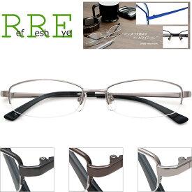 メガネ 度付き シンプルデザイン ハーフリム(ナイロール)WB3298-54 レンズ付き眼鏡セット メガネ通販