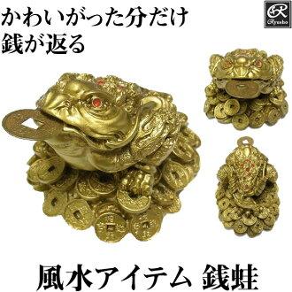 青蛙青蛙青蛙腿 / 豐水風水和好運氣雕像森蛙(kaeru) 三個 zengel 公仔玩具專案款項或款項可以超過三腿三條腿