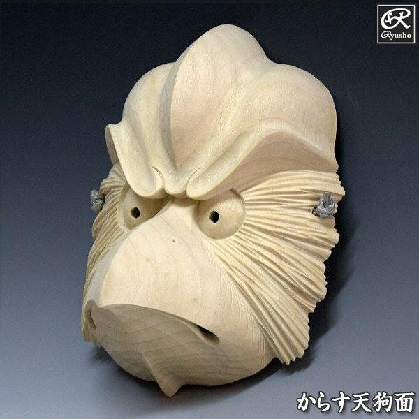 楠面 からす天狗面(鴉天狗) 木彫り お面 壁掛け用 [Ryusho]