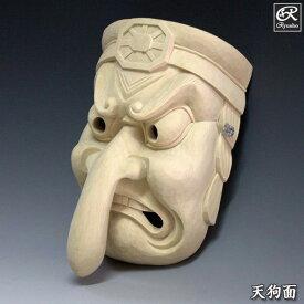 楠面 天狗面(鼻下) 木彫り お面 壁掛け用 [Ryusho]