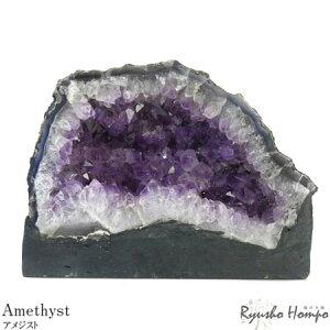 アメジストドーム 4.7kg アメジスト カペーラ 紫水晶 原石 天然石 パワーストーン 鉱物 鉱石