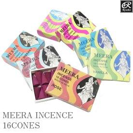 MEERA香(ミーラ香) 三角コーン お香 インド香 三角香