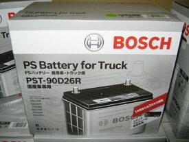 PST-90D26R BOSCHバッテリー トラック・商用車用 送料無料