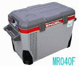 《送料無料》エンゲル冷蔵庫・冷凍庫 MR040F