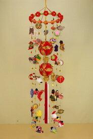 柳川さげもん美草 本式祝い用伝承七宝まりつるし飾り 逸品手作りつるし雛人形