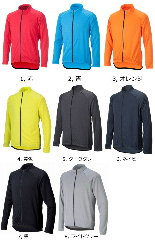 saitoimport サイクルジャージ・長袖